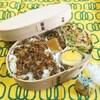 大根と牛肉の韓国風煮物弁当