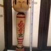 00007『こけし:54cm【山形】奥山広三 作』