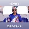 こっちのW杯!!ビーチサッカー日本代表㊗️!!