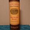 ウィスキー(260)グレンモーレンジ10年旧ボトル