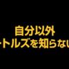ダニーボイル監督版の『僕はビートルズ』の『イエスタディ』が公開 2019.10.11.FRI