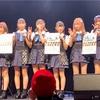 藤木愛|アキシブProject 240本目LIVE(2021/04/11)