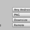 Unityで実機デバッグを手軽に行う方法