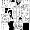 西暦←→元号ややこしい。昭和は簡単だった…。