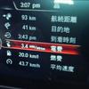 航続可能距離 (2)