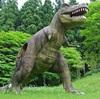 群馬の大桁緑地公園(恐竜の里) Part.1