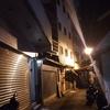 【真夜中の暗闇でホテル捜索】台湾一周旅その壱拾六:台湾東海岸の羅東へ