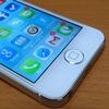 まるでiPhone5s!?液晶保護ガラスが実に素晴らしい!