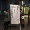 第20回兵庫県総合リハビリテーション・ケア研究大会 発表報告