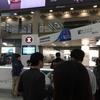 KLOOKを使って香港エアポートエクスプレスにお得に乗る話