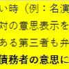 民法「弁済」① ~宅建試験勉強~