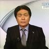 「世界基準」論理的整合性が皆無!NHKサッカー解説員「山本昌邦」が非常に不快