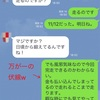 【調子最悪】第3回さいたま国際マラソン完走記その①【走ったら調子出た(・∀・)】