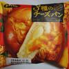 3種のチーズパン/第一パン