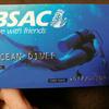 ダイビングのライセンス取得しました!