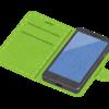 【個人的意見を書く】スマートフォンのカバーはどんな形状のものが使いやすいのか?