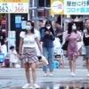 コロナウィルス関連(2020/07/23)