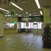 旧稚内駅 その2