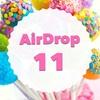 【AirDrop11】無料配布で賢く!~タダで仮想通貨をもらっちゃおう~