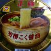 マルちゃん正麺カップ(東洋水産)芳醇こく醬油