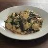 毎日食べでも太らない😋低糖質な麻婆豆腐