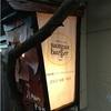 ちょうどいい距離を楽しむスペシャルハンバーガー 安房 sungun burger