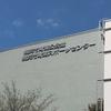 月会費不要・料金300円以下で使えるフィットネスジム!神奈川県の公共施設・青葉スポーツセンター|ワンコイントレーニング