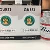 iOSDC Japan 2017 前夜祭に参加してきた