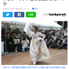「朝鮮人大虐殺説」の矛盾