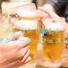 【バンコク・イベント】タイ・バンコクで楽しむオクトーバーフェスト!2018年度版