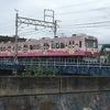 【2018年9月家計簿】静岡鉄道ではちびまる子ちゃん電車が運行されていました