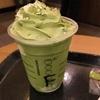【スタバ】抹茶を使った新作!抹茶フルーティ ラテ&フラペチーノ🄬をお茶農家が飲んでみた