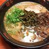 【静岡ラーメン】掛川市の「味千ラーメン掛川インター店」は熊本ラーメン