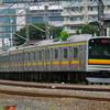 9月16日撮影 武蔵野線 南武線 府中本町~梶ヶ谷貨タ間 貨物列車など ⑥