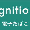 ダブルアップル by SAROME from Ignition