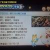 【MHX】マクロスデルタのコラボイベクエ「マクロスΔ・新たなる戦乙女達」とコンテンツ配信日が決定!