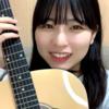 ギター初披露。今後が楽しみ【aikojiについて】