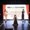SKEが劇場での活動再開 鎌田菜月「笑顔をくれるメンバーに感謝」NMBも生誕祭開催