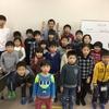 【第53回活動報告】驚きのニンジャ23名!