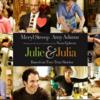 心を癒して、元気にしてくれる映画『ジュリー&ジュリア』