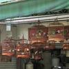 【香港:太子】 カオス?! 鳥がいっぱい?! 勇気を出して鳥の公園『鳥花園』へ行ってみた