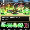 level.729【赤い霧】第127回闘技場ランキングバトル4日目