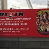 【現地観戦組】07.30 RIZIN バンタム級トーナメント夏の陣全試合感想
