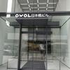 【9/13New Open】OVOL日本橋ビル おすすめランチと卓球とバーと