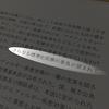 """協議会における """"不適切"""" 治療(後編)"""