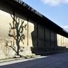 世界遺産 法隆寺辺りの散策 (奈良)