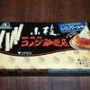 【森永】小枝のコメダ珈琲店監修「シロノワール味」