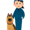 管理ミスを警察犬のせいにしていないか?       『逃走した警察犬、復帰後表彰』案件