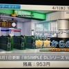 ニンテンドーeショップ更新!THE巨人走に音ゲー!ロデア3DS体験版!WiiUにYNN降臨ッ!