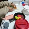5歳児ゆうゆうのマイキッズキッチン ママゴト遊びに夢中 より。